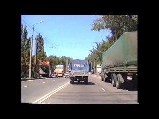 1998 Белгород на машине