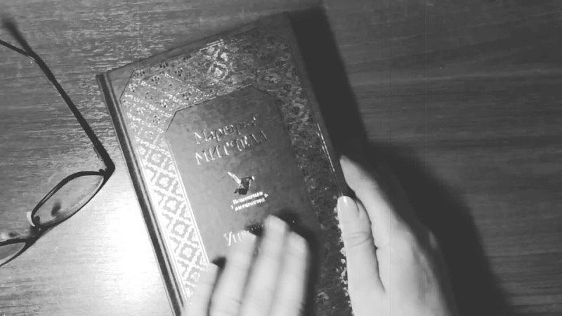Видео от Нарышкинская сельская библиотека