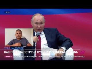 «С паршивой овцы хоть шерсти клок»_ Аббас Галлямов о том, как Путин пытается спа