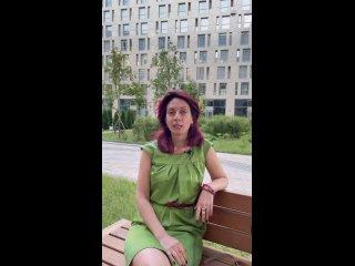ИНСТИТУТ ЭЗОКОУЧИНГА им. Вадима Безделева kullanıcısından video