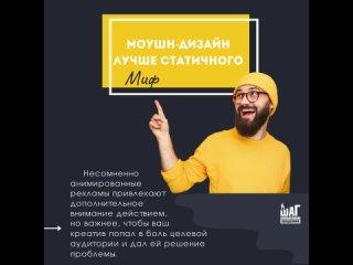 Видео от Компьютерная академия «ШАГ» в Беларуси