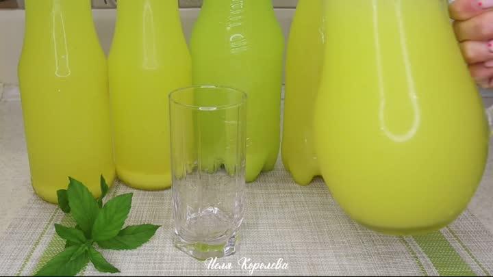 ДОМАШНИЙ ЛИМОНАД - 9 литров из 4 апельсинов!!! - секретный рецепт вкусного