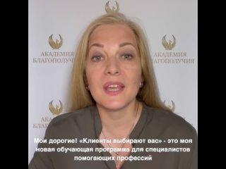 Благополучие и качество жизни kullanıcısından video