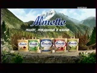 Анонсы и реклама (ТНТ,) (06)