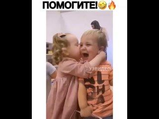Это любовь)))