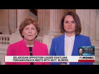 Тихановская MSNBC