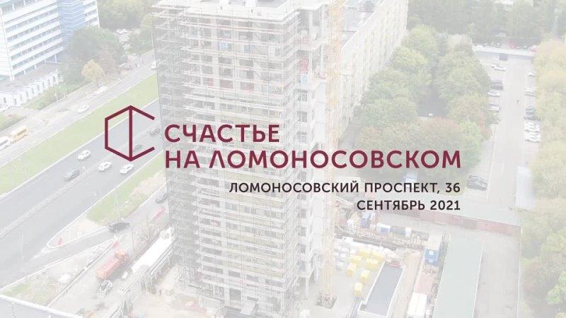 Видео от Счастье дома в Москве