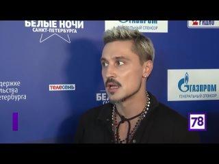 Videó: Магнитогорский клуб друзей Димы Билана⍻