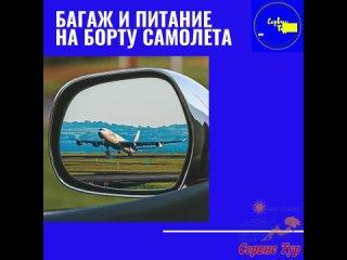 """Video by Турагентство """"Сервис Тур"""""""