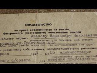 Видео от Валентина Химич