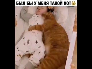 😄 А ваши животные спят с детьми?