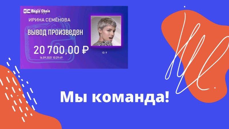 Видео от Людмилы Крупиной