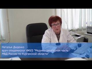 Video by УМВД России по Курганской области