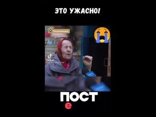 Video by Galina Alexandrova