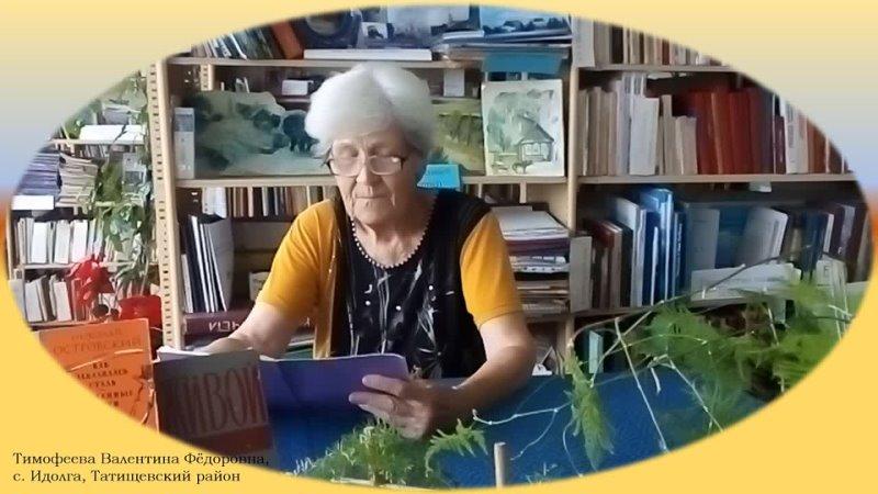 Видео от Библиотеки Татищевского района