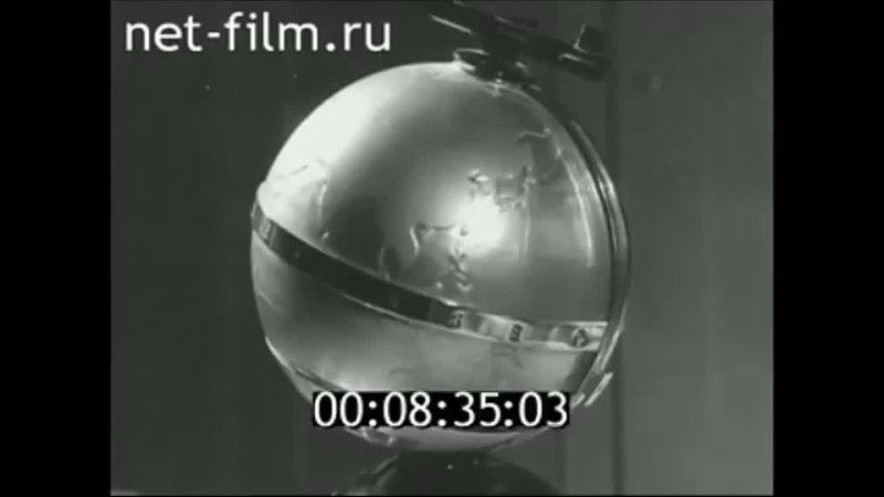 Жокей Николай Насибов и жеребец Анилин 1968 год