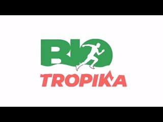 Видео от Biotropika