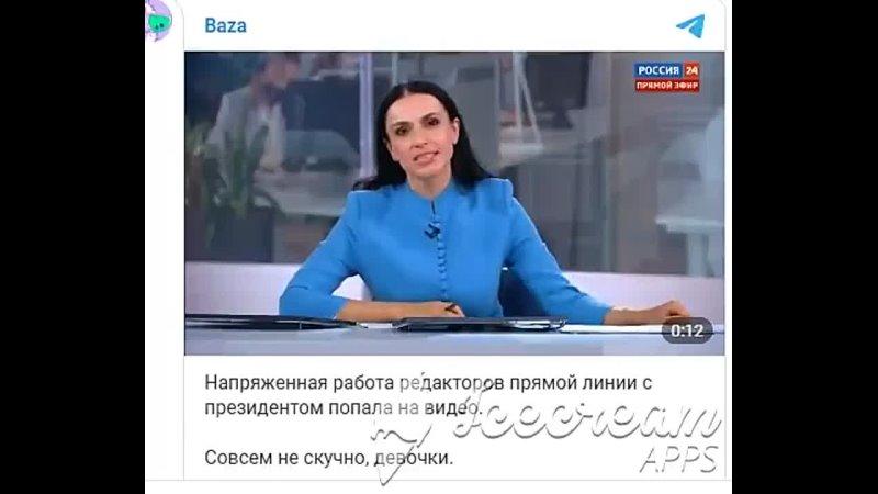 Видео от Булата Нимаева