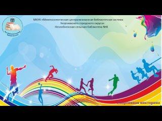 Video by Galina Khmelevskaya