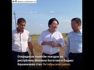 Видео от Михаила Богатова