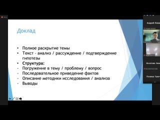 Основы копирайтинга 1 лекция начитка, Болдина К.А.