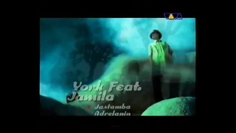 York feat Jamila Jastamba 1998