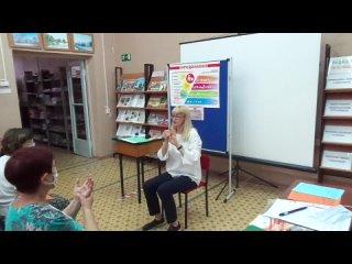Видео от Библиотеки Филиал