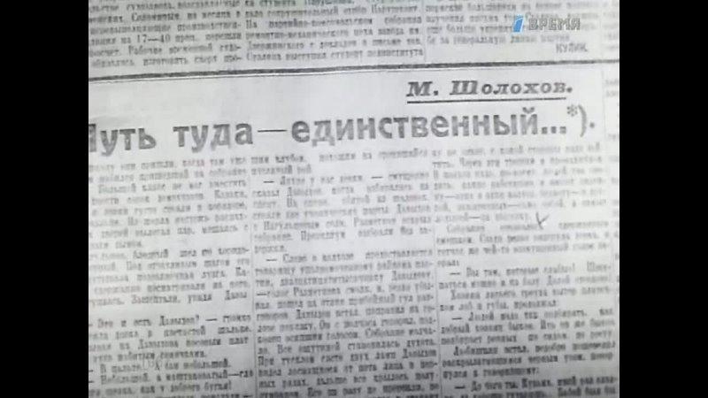 16 Летопись полувека Год 1932 й