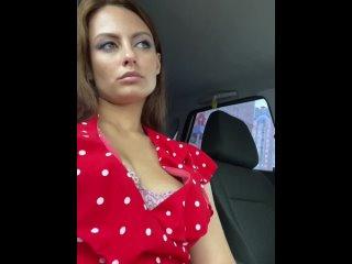 Веселые покатушки в машине SEKSI-DAMA 18 лет русская Bongacams,Chaturbate,webcam,camwhor,anal,групповуха малолетки вписка секс