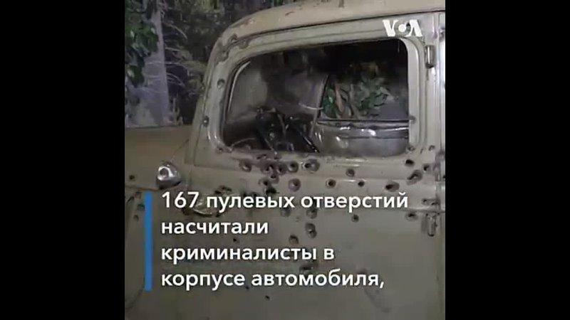 В этом автомобиле были застрелены знаменитые грабители Бонни и Клайд