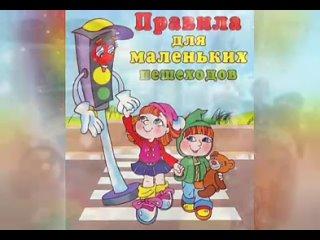 """Video von МКДОУ """"Детский сад № 12 """"Аленушка"""""""