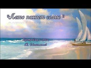 Vídeo de Tsgb Im-Av-Lunatcharskogo