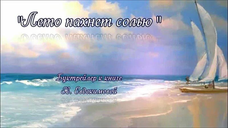 Видео от Цгб Им Ав Луначарского