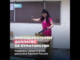 Vídeo de Kiril Malkin
