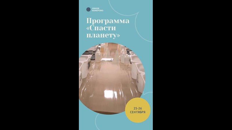 Видео от Семейная языковая студия Авангард Кемерово