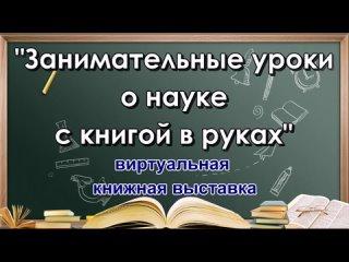 Видео от Локнянская  районная библиотека