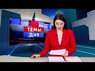 Выпускной ДонНМУ