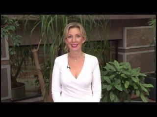 Норд-ТВ 30 лет. Поздравление от Марии Захаровой