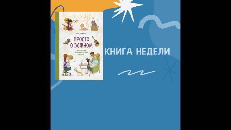 Видео от ДЕТСКИЙ ГОРОДОК Дети и родители Тольятти