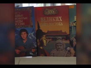 Серия книг Сто великих