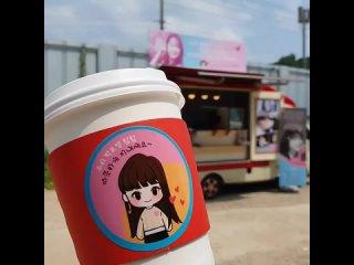 coffeegreate~1627441017~