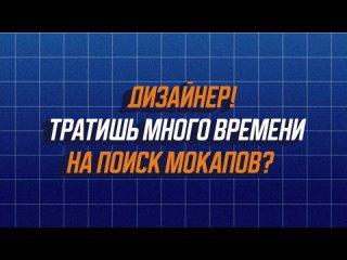 Fox Premium Mockup kullanıcısından video