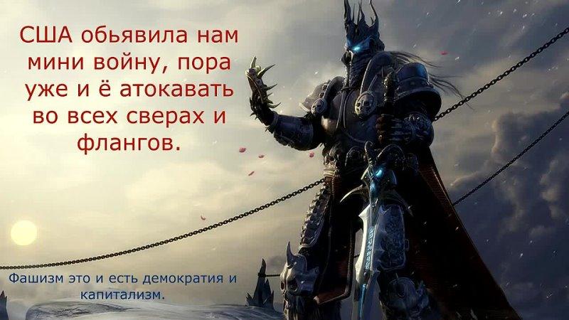 Видео от Мордовцев 5