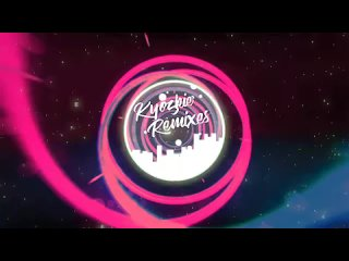 Ace of Base - Beautiful Life (Techno Remix)