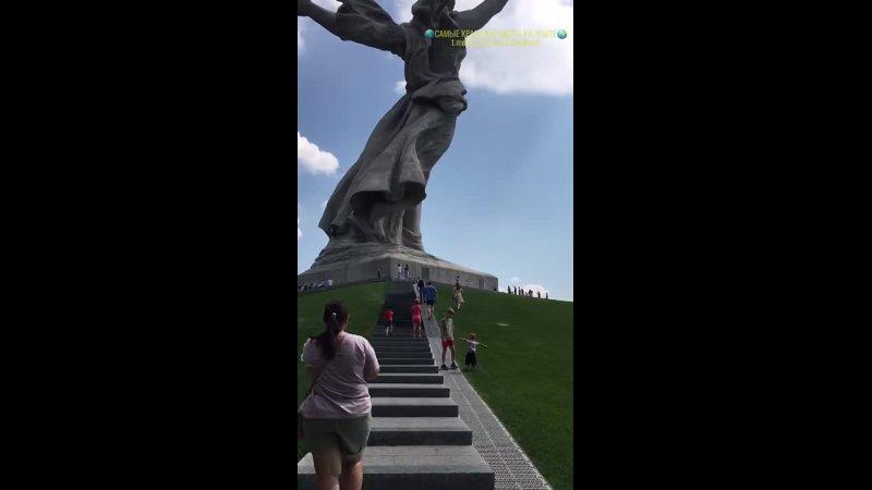 Видео от САМЫЕ КРАСИВЫЕ МЕСТА НА ЗЕМЛЕ