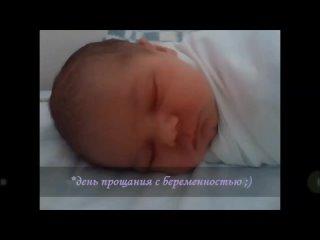 2 годика Паше.mp4
