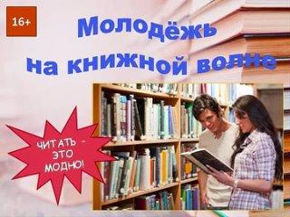来自Poselkovaya-Biblioteka Aryovskaya的视频