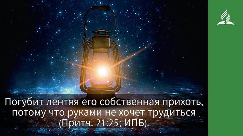 Видео от ТАК ГОВОРИТ БИБЛИЯ