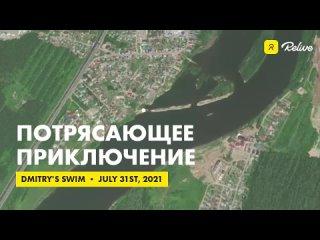 Видео от Дмитрия Четверикова