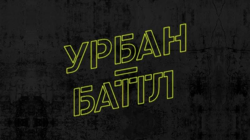 Видео от Никиты Иванова